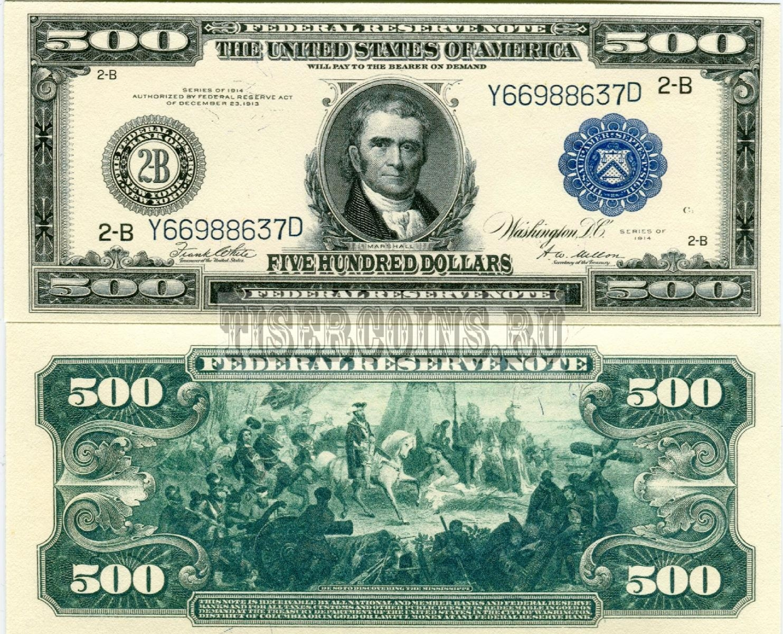 Золотой сертификат 100000 долларов цена на украинские монеты таблица